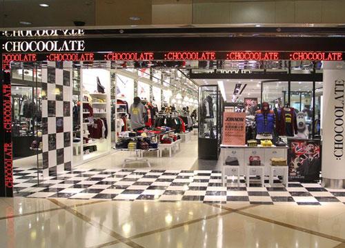 :Chocoolate店铺展示