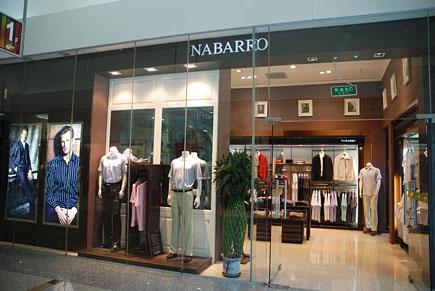 纳巴罗店铺展示