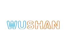 五山WUSHAN
