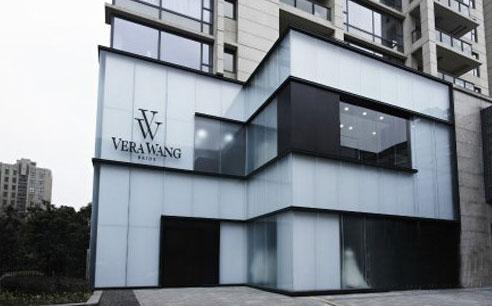 Vera Wang上海亚洲旗舰店