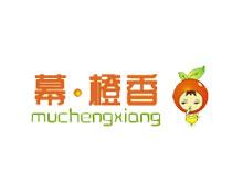 幕·橙香童装品牌