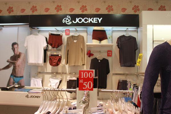 JOCKEY店铺展示
