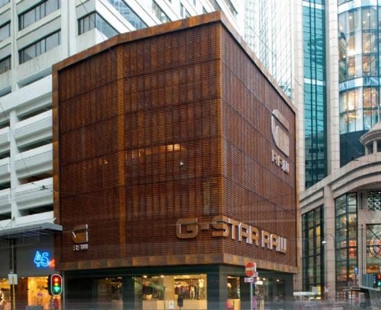 G-Star店铺展示