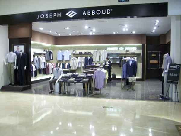 JOSEPH ABBOUD专卖店