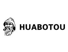 华伯头huabotou