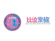 比迪家族Qbee&Qdee