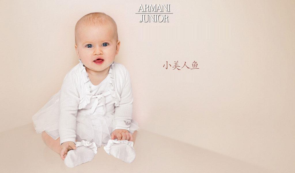 Armani JuniorArmani Junior