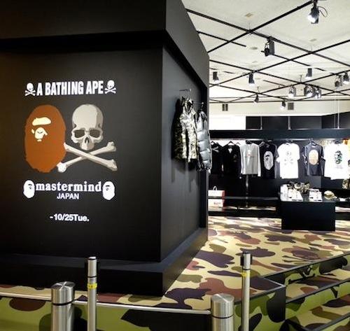 Mastermind Japan店铺展示