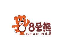 8号熊童装品牌