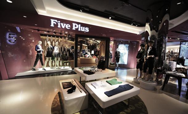 FIVE PLUS店铺展示