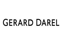 杰哈·达黑勒Gerard Darel
