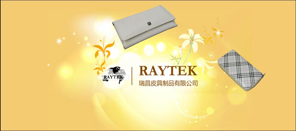 瑞昌RAYTEK