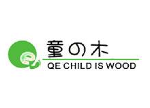 QE童之木QQsinfant