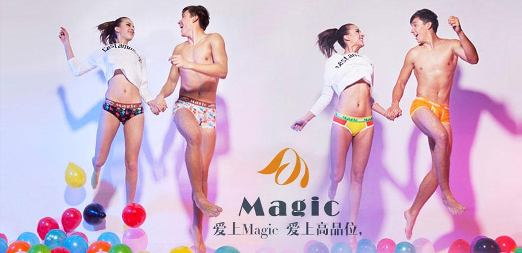 MagicMagic