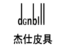 dGnblll皮具品牌