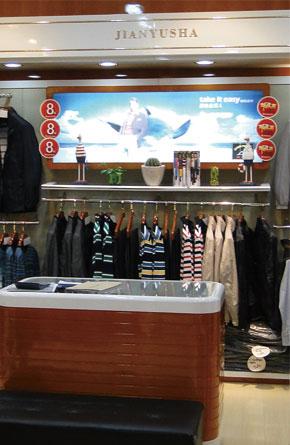 箭鱼鲨店铺展示
