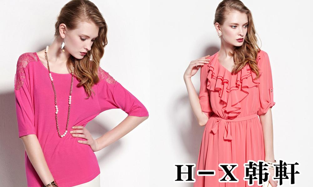 韩轩H-X