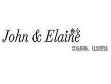 会心服饰John&elaine