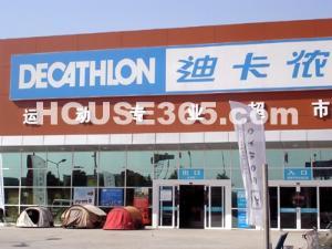 Quechua店铺展示