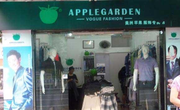 美国苹果店铺展示