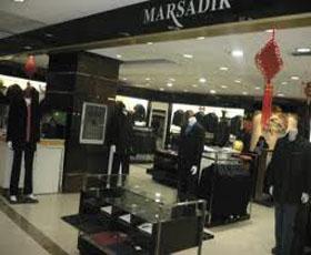 玛萨蒂店铺展示