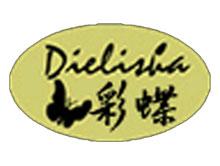 蝶莉莎DIELISHA