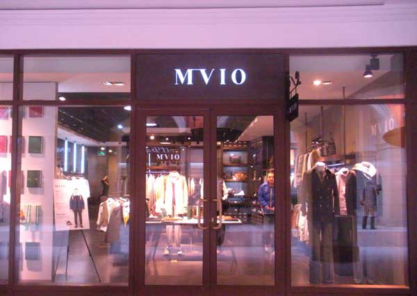 Mvio店铺展示