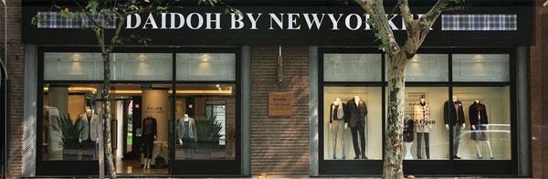 纽约克店铺展示