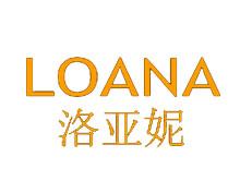 洛亚妮LOANA