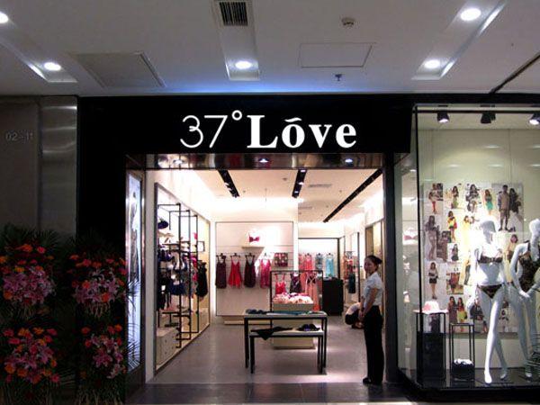 37°love店铺展示