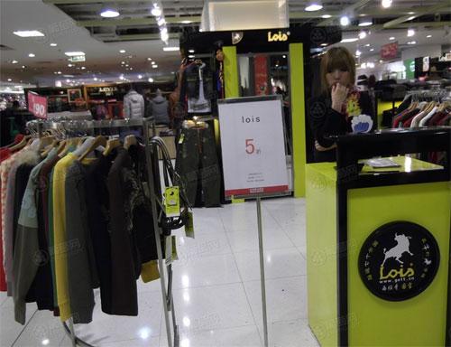 LOIS店铺展示