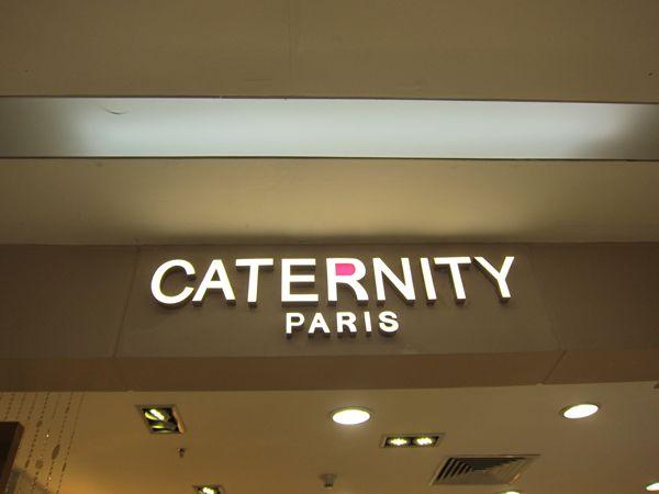 卡特丽店铺展示