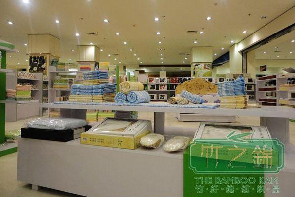 竹之锦店铺展示