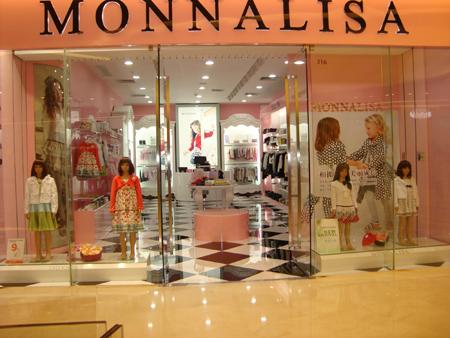 蒙娜丽莎店铺展示