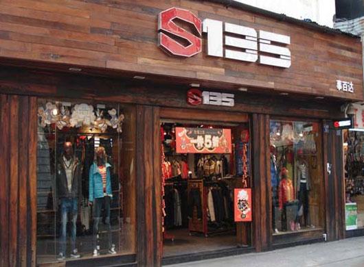 S135牛仔店铺展示
