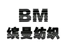 滨曼BINMAN