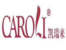 凯瑞来caroli