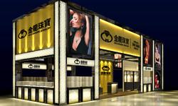 金龙珠宝店铺展示