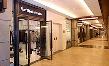 RafflesPrivato店铺展示