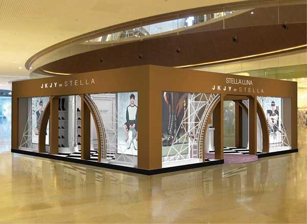 Stella Luna专卖店