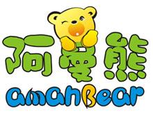 阿曼熊童装品牌