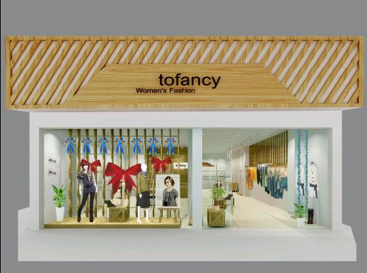tofancy店铺展示