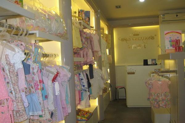皇后婴儿专卖店