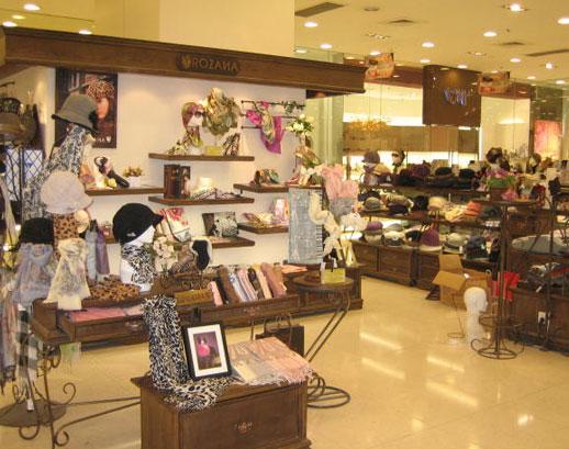罗萨娜店铺展示