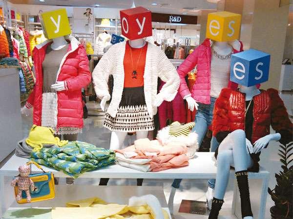seseyoyo店铺展示