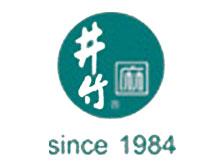 井竹袜子品牌