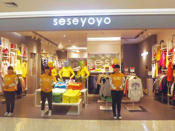 seseyoyo西安店铺形象