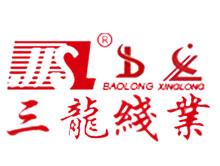 三龙纱线品牌
