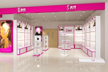 紫秀店铺展示