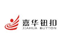 嘉华Jiahua